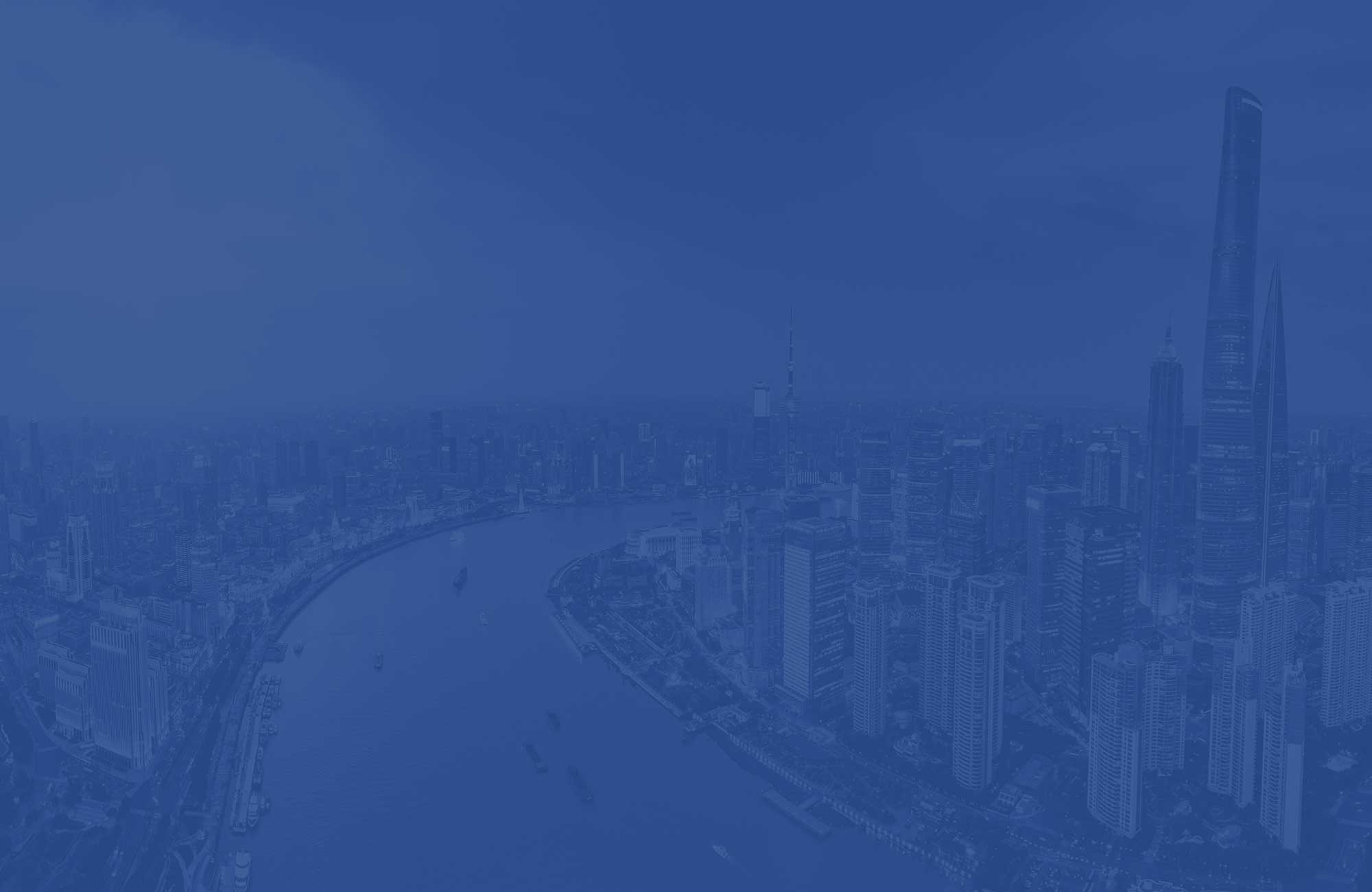 Shanghai skyline: Shanghai Tower